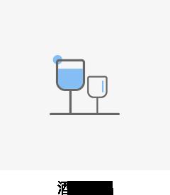 酒水行业产品溯源追溯方案